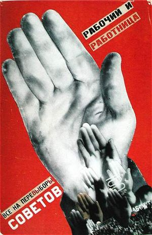 GustavKlutsis-Everyone-must-vote-in-the-Election-of-Soviets-1930