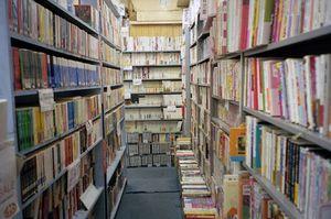 Bridgetbookstore