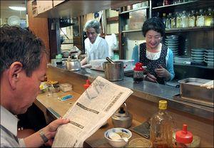 0tokyo restaurant