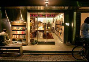0tokyo bookstore