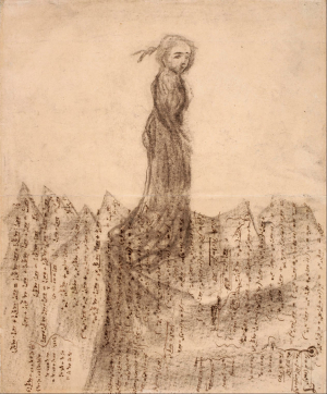 Hill-Carl-Fredrik-Woman-in-mountains-of-mathematical-manuscripts-c1883-1911-drawing-coal-on-paper-Malmö-Konstmuseum-Sweden