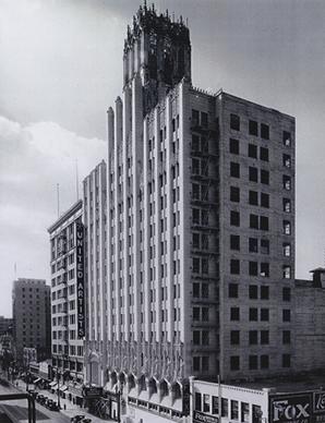 UA building